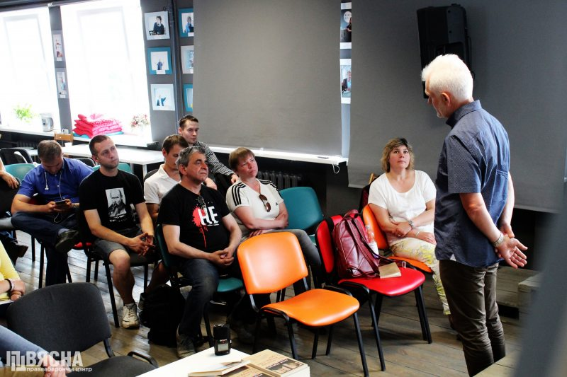 Презентация книг бывших политзаключенных Николая Дедка и Алеся Киркевича