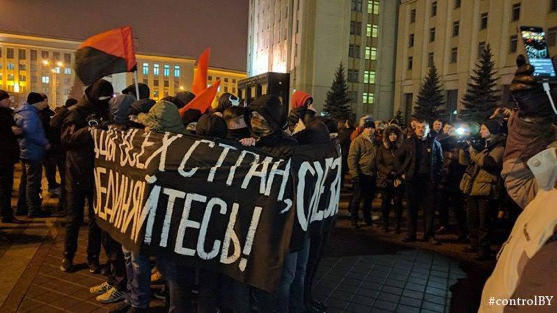"""Акцыя """"Марш абураных беларусаў"""" 17 лютага 2017 года."""
