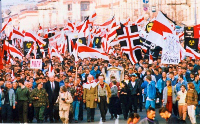 Чанобыльскі шлях в 1996 году