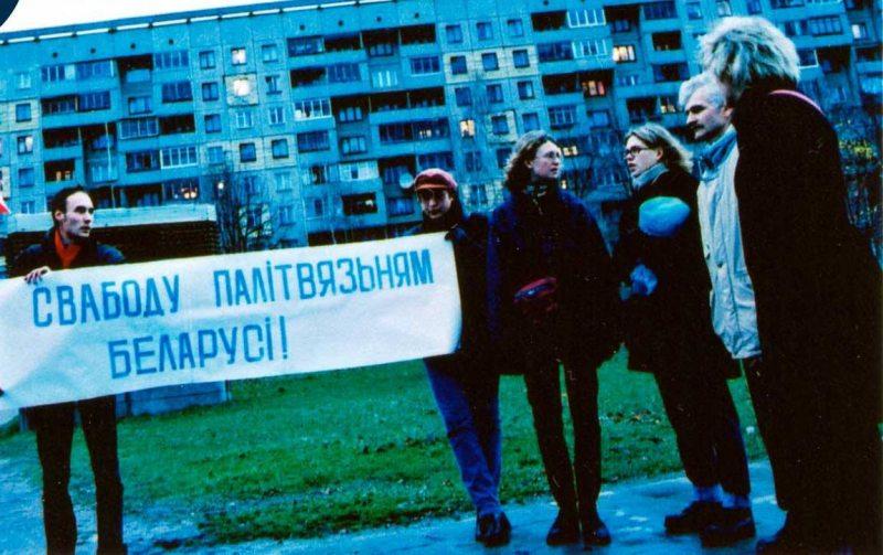 1998-viasna_gistoryja.jpg