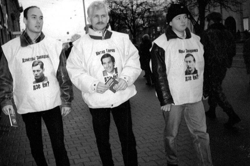 2000-viasna_gistoryja.jpg