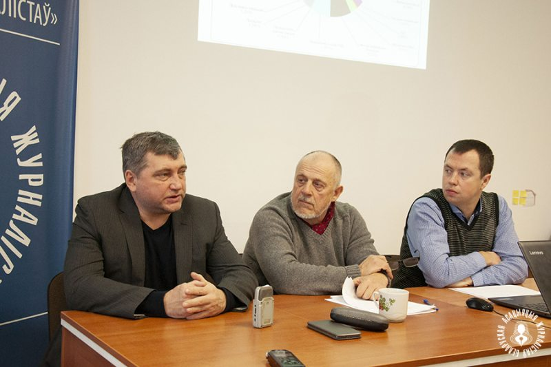 BAJ experts Andrei Bastunets, Ales Antsipenka and Barys Haretski during the presentation of an election media coverage report. Photo: baj.by