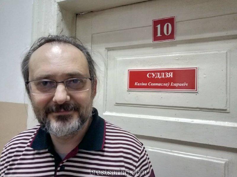 Владислав Абрамович. Фото: