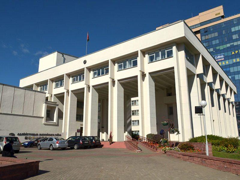 Администрация Московского района г. Минска, фото minsknews.by