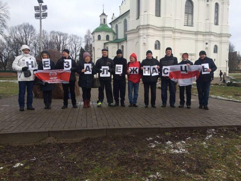 Акцыя ў падтрымку незалежнасці ў Полацку 4 студзеня. Фота з Facebook