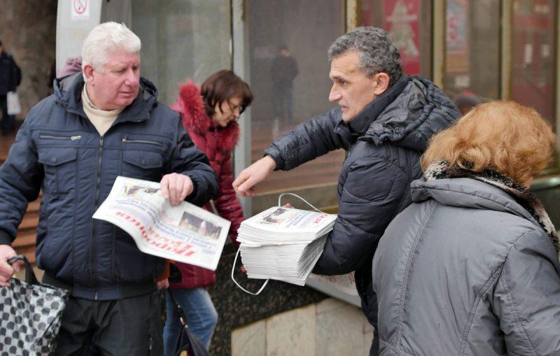 """Інфармацыйная акцыя праваабаронцаў """"Вясны"""" 10 снежня ў Мінску."""