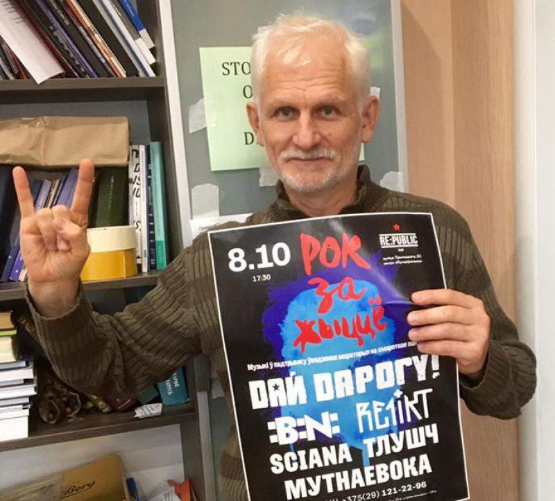 Фота з акаўнта Алеся Бяляцкага ў Фэйсбуку