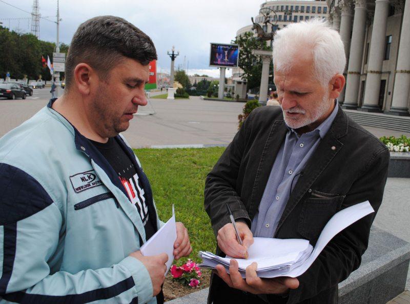 Андрэй Палуда і Алесь Бяляцкі