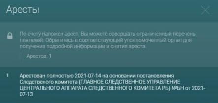 arysht_rahunka_pen.jpg