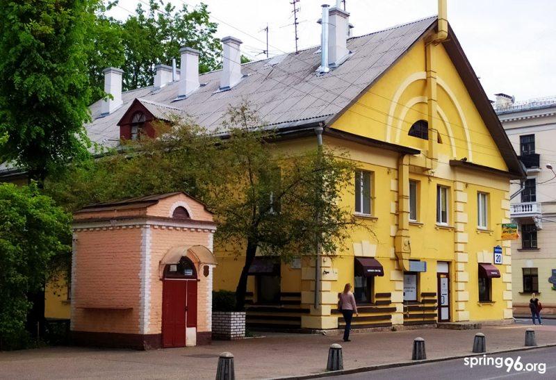 Раён Асмалоўкі, дзе жыў Кім Хадзееў.