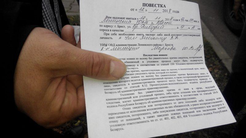 Человека из костюма лиса выпустили, но вручили повестку в милицию на воскресенье
