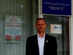 Кандыдат па Віцебскай сельскай акрузе №21 ад ПБНФ Леанід Аўтухоў