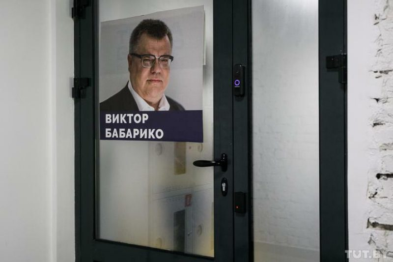 Viktar Babaryka's campaign poster. Photo: tut.by