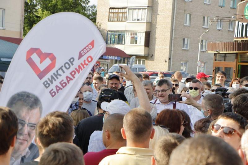 babaryka_babruisk3.png