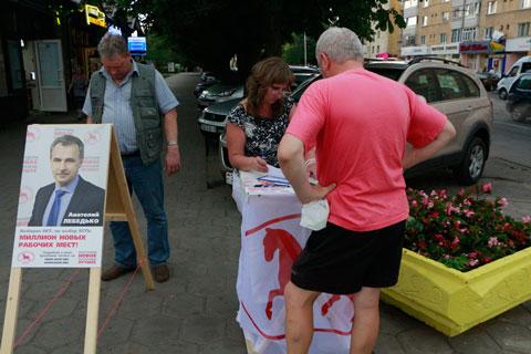 Первые пикеты по сбору подписей в Бобруйске