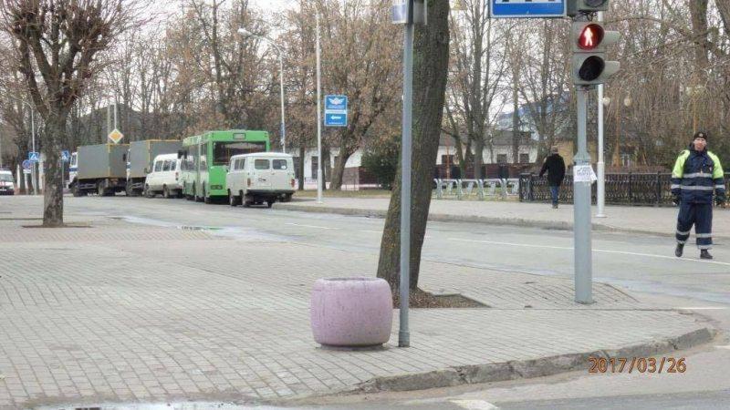 Бабруйск. 26 сакавіка 2017 года.