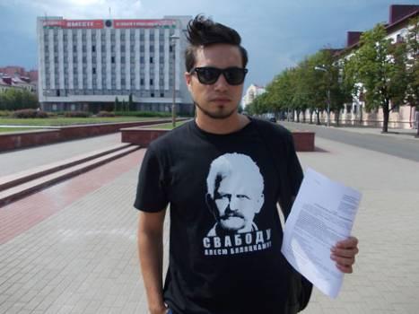 Сяржук Лацінскі, Бабруйск