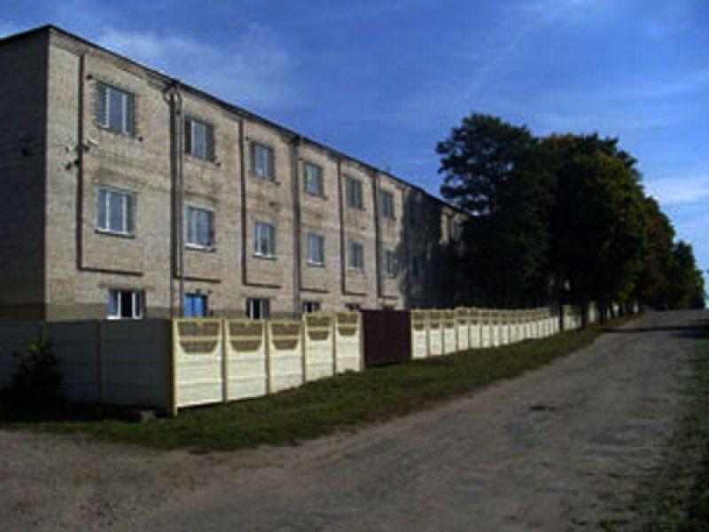 Областная туберкулёзная больница