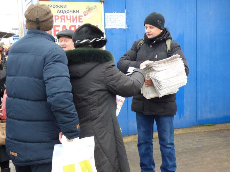 Інфармацыйная акцыя баранавічскіх прааабаронцаў 9 снежня.