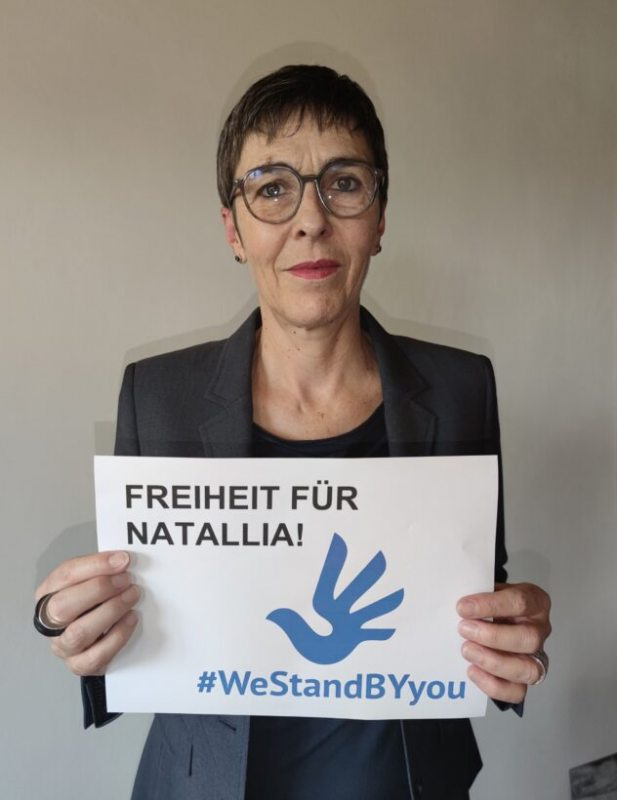 Barbara Gysi, SP National Councillor (Swiss Parliament) from the canton of St. Gallen