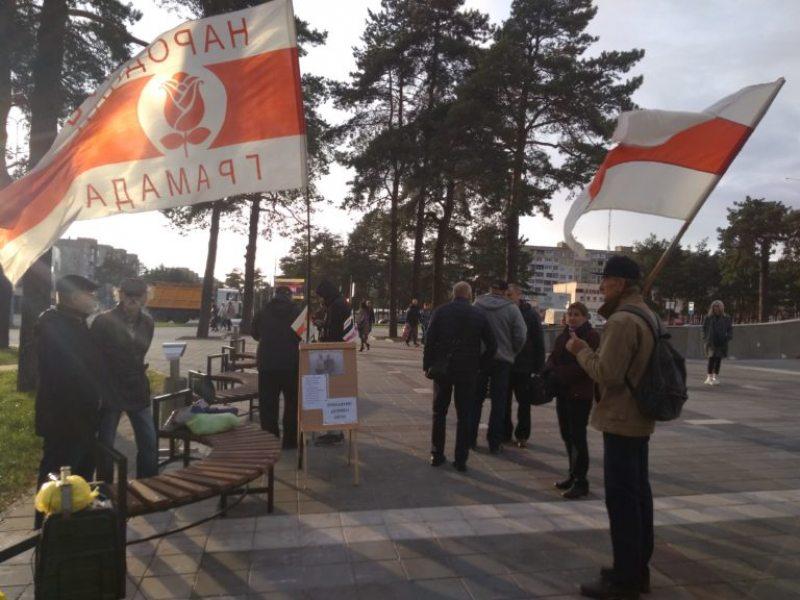 Пикет в Борисове. Фото: hramada.org