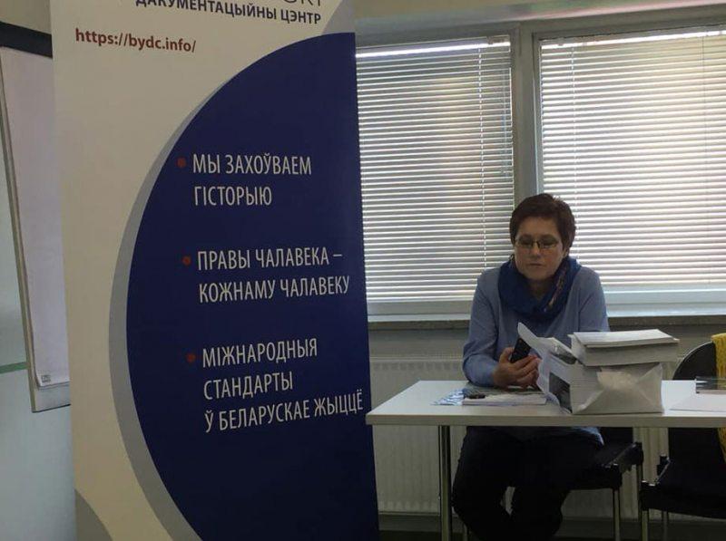 Раіса Міхайлоўская, кіраўніца БДЦ.