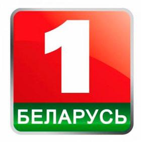 http://spring96.org/files/images/belarus1-tv.jpg