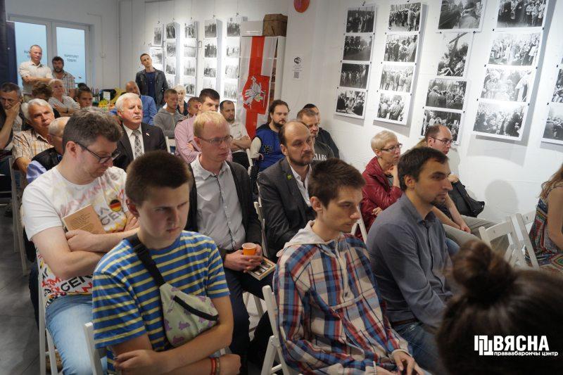 belarus_viasna_quo-vadis1.jpg