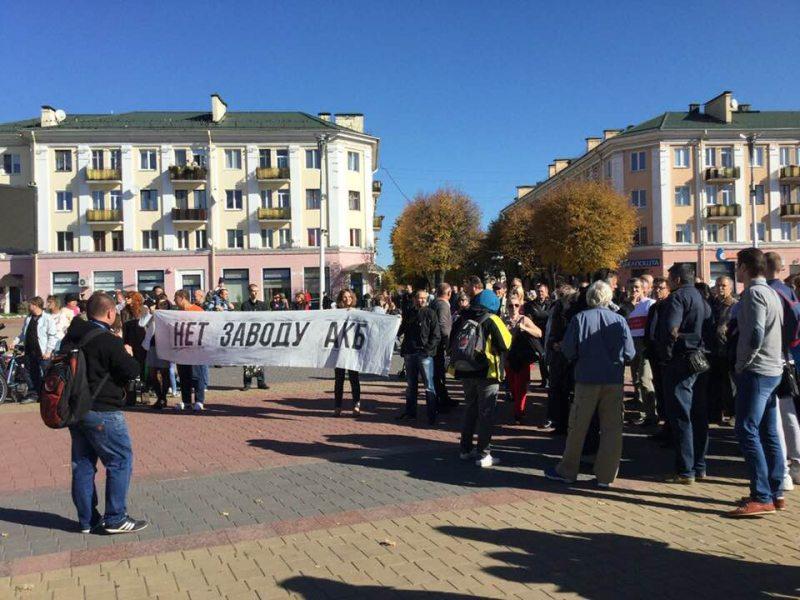 Environmental protest in Brest. October 14, 2018
