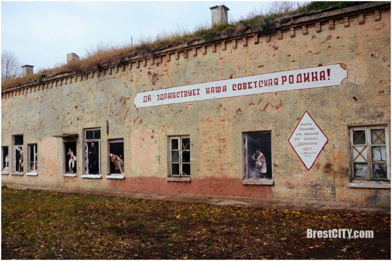 Самовольные надписи на стенах Берестской крепости. Фото: BrestCITY.com