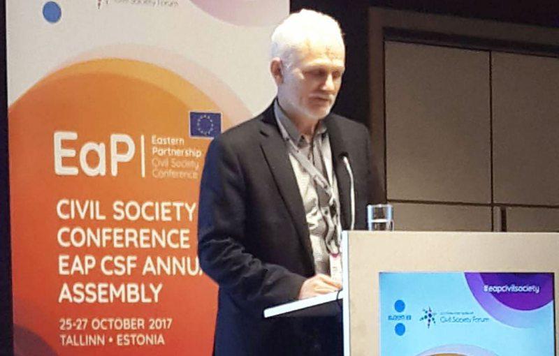 Алесь Беляцкий на открытии Конференции гражданского общества Восточного партнерства. таллин, 25 октября 2017