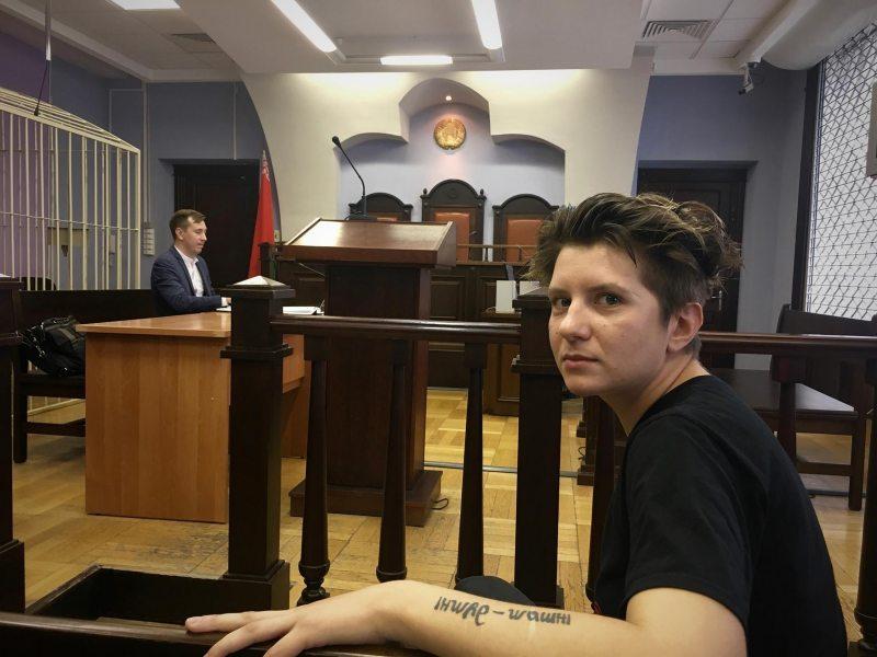 Vika Biran in court. Photo: Nick Antipov