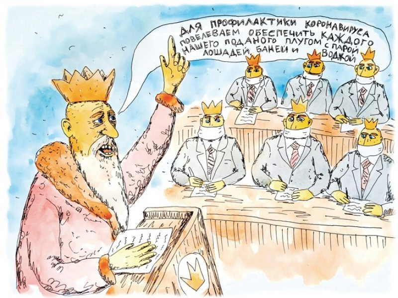 Иллюстрация с сайта belgazeta.by