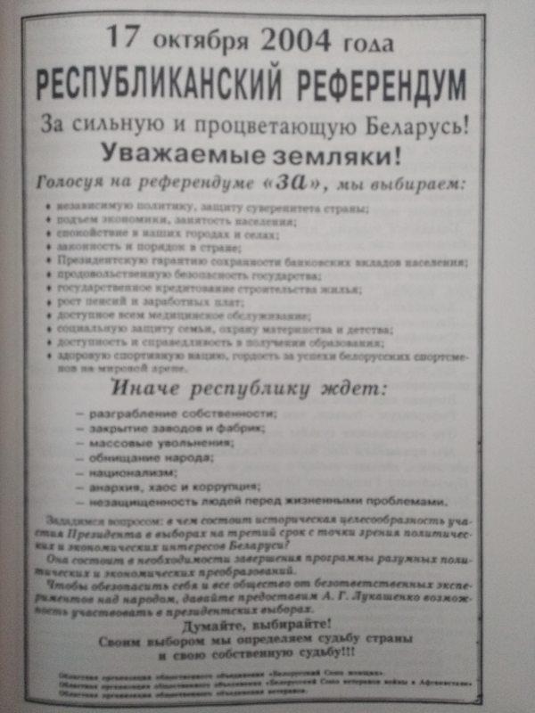 blog_stefanovic_karona2.jpg