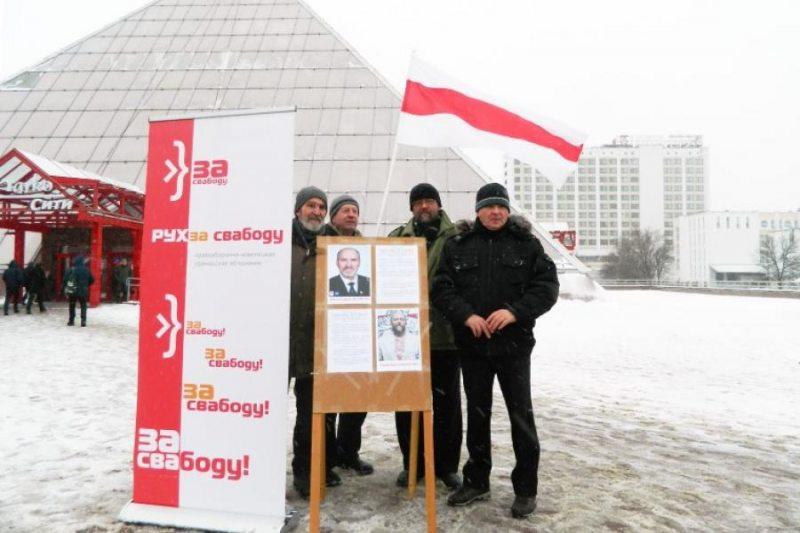 Перадвыбарны пікет сябраў БНФ у Віцебску