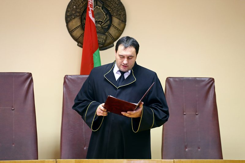 Cуддзя Яўген Брэган