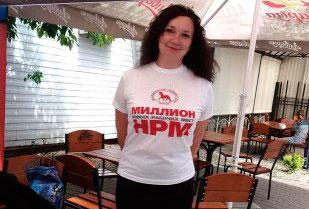 Liudmila Zakharanka, UCP activist from Brest