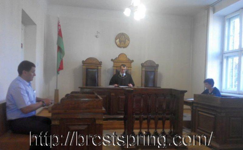 Судья Станислав Калина во время заседания 6 июля