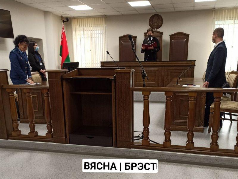 Суддзя Вера Філонік выносіць прысуд Андрэю Леванюку