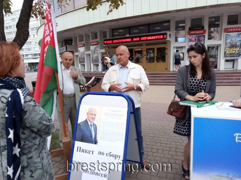 пикет в поддержку Леонида Брича