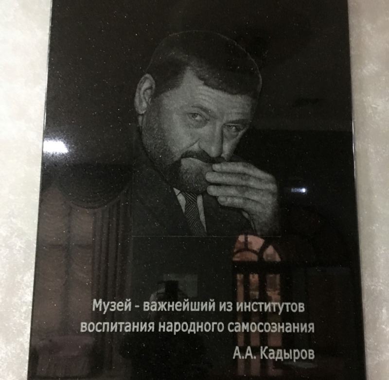 cdr-chechnya-3.png