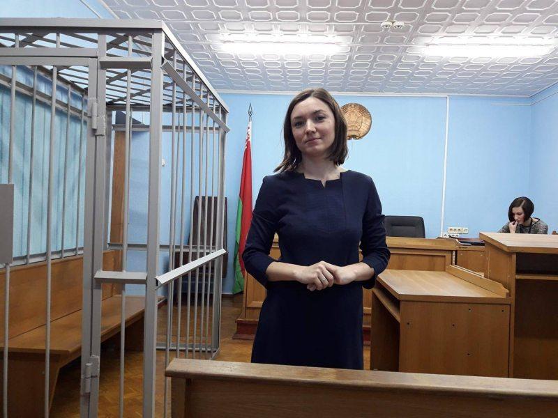 Belsat reporter Volha Chaichyts on trial. December 14, 2018