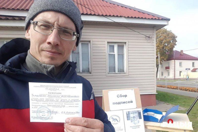 Михаил Чемурако. Фото: Белорусское Радио Рация.