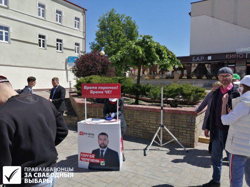 Пикет по сбору подписей за Сергея Череченя