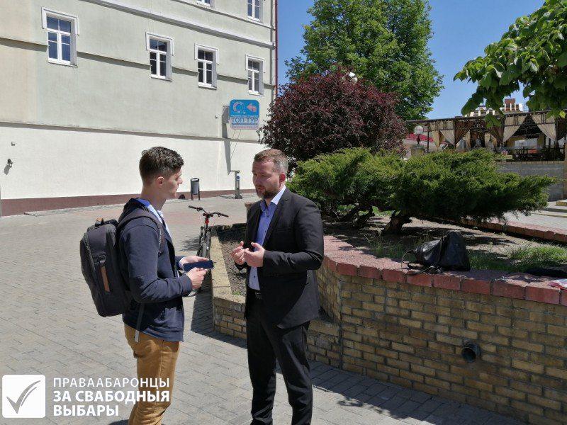 Сергей Черечень в Гродно