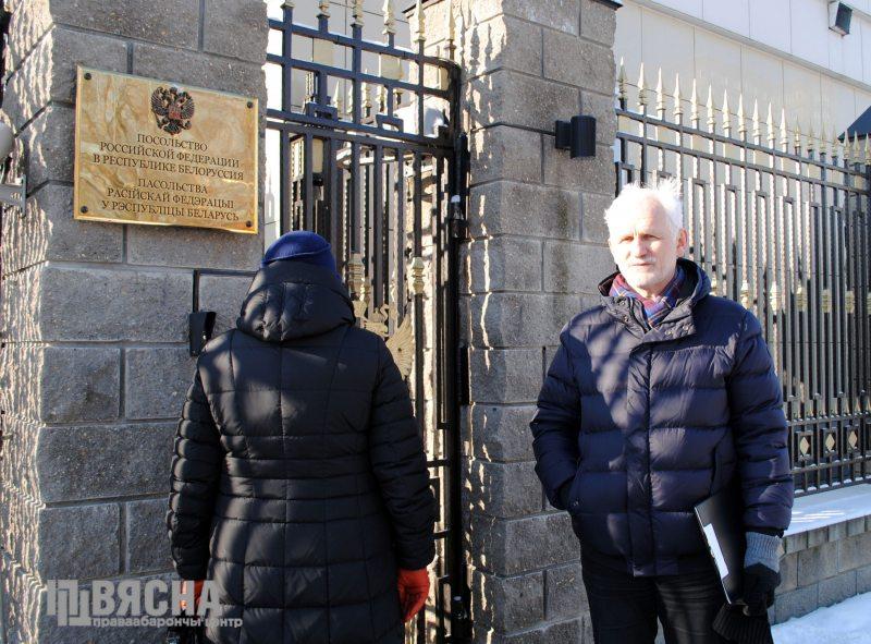 Алесь Бяляцкі перадае 7 лютага ў Амбасаду Расійскай Федэрацыі зварот па Аюбу Цеціеву.