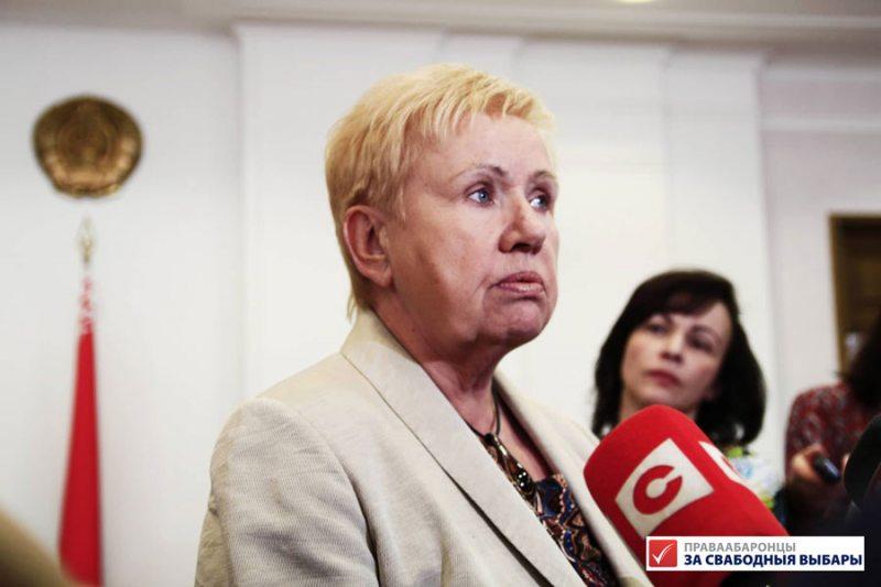 Лідзія Ярмошына на паседжанні ЦВК 6 жніўня.