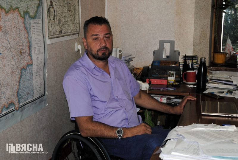 Siarhei Drazdouski, director of the Office for the Rights of Persons with Disabilities