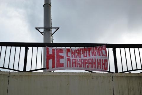 Расцяжка супраць смяротнага пакарання, 10 кастрычніка 2012 года