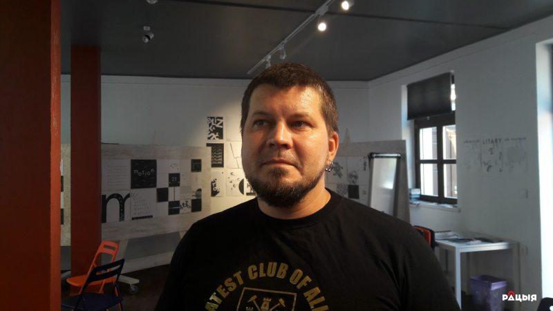 Ales Dzianisau. Photo: Radio Racyja